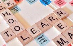 百弗英语百弗英语干货分享之正确的英语学习方法